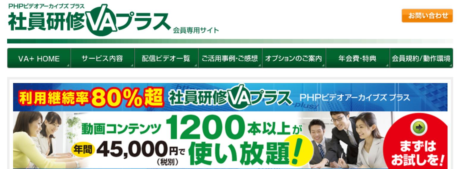 PHPビデオアーカイブプラスのHP
